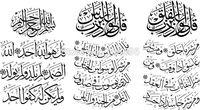 80*/150cm Muslim word Home stickers Islamic design Wall decor Decals Art Vinyl SE44 Custom made