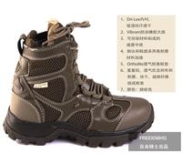 Genuine Blackhawk Light Assault Boots commando tactics boots desert combat boots, lightweight boots military boots