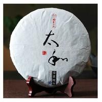 [GRANDNESS] TAI HE * 2014 Premium Quality Yunnan JingMai Arbor Pu Er Ripe Shu Puerh Puer Pu'er Pu-erh Tea Health Cha 660g