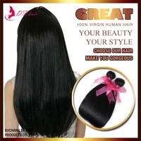 Free Shipping Cheap Peruvian Virgin Hair Straight Unprocessed Peruvian Hair Weave Human Hair Bundles Peruvian Straight Hair