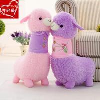 Pernycess 1pcs 35cm Alpaca pillow plush toys lovely doll graduation gift free shipping