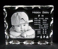 Free Shipping Factory Selling 2D laser Personalized Crystal Photo Frame
