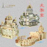 New arrival wool handmade diy assembled wooden 3d puzzle big model toys