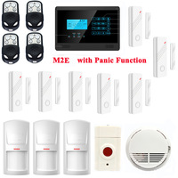 12V Output M2E Wireless GSM SMS TEXT Touch Keypad Home House Alarm System Touch Screen Built-in Antenna P420