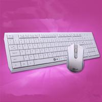 Ultra-thin mute wireless keyboard and mouse support smart TV brand free shipping new 2015 wireless keyboard