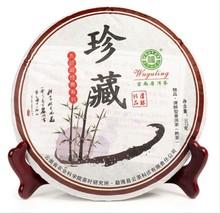 China yunnan chitsu pingcha pure natuaral cooked tea free shipping
