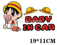 1pcs 19*11cm Waterproof Rear Door Reflective Car Stickers Baby in Car Vinyl Decal Children on Road