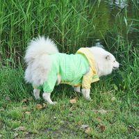 Japanese Brand Pet Dog Raincoat Four Legged Dog Raincoat Tactic Raincoat High Quality PU Material  + Free  shipping