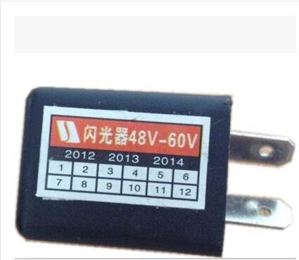 Electric Bicycle/Scootor Motorcycle turning light Flasher signal light relays 48V-60V(China (Mainland))