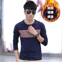 2014 Plus Velvet Warm Winter New Men's Large Size Men's Long-Sleeved T Shirt Primer Shirt Korean Slim Fit On Sale