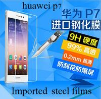 free shipping Huawei HD p7 glass membrane .p7 mobile phone film. Huawei P7 proof membrane.