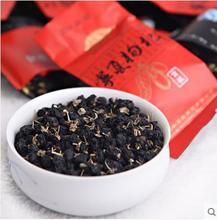 Black fruit Chinese wolfberry medlar disposable 16g tribute fruit Ningxia black Medlar Health 1zk47a