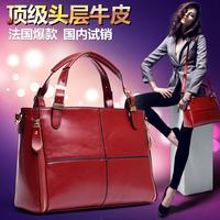 Genuine leather women's handbag 2014 fashion messenger bag casual all-match formal commercial ol bag