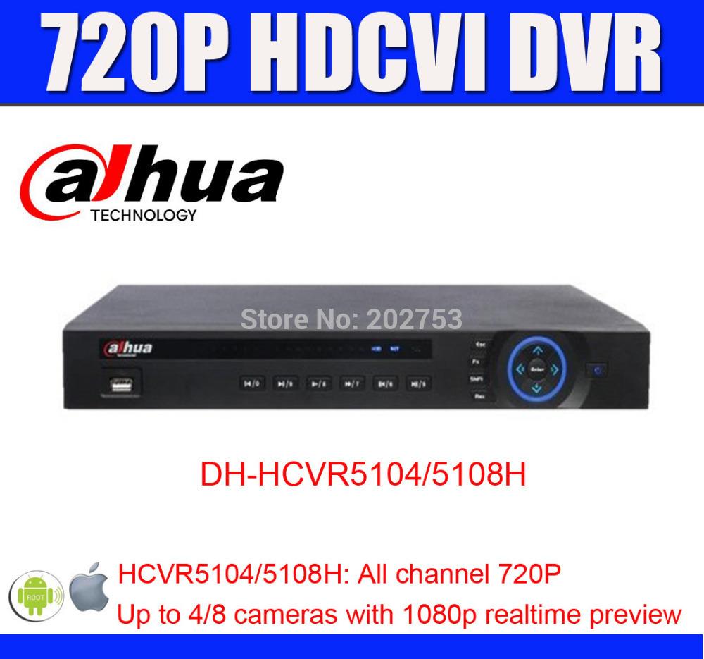 4ch 8ch DAHUA 720P HDCVI DVR HCVR5104H/HCVR5108H Mini 1U Standalone DH-HCVR5104H/HCVR5108H 720P DVR Easy Access Freeshipping(China (Mainland))