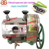 Manual sugarcane juicing machine|Sugarcane juicer machine