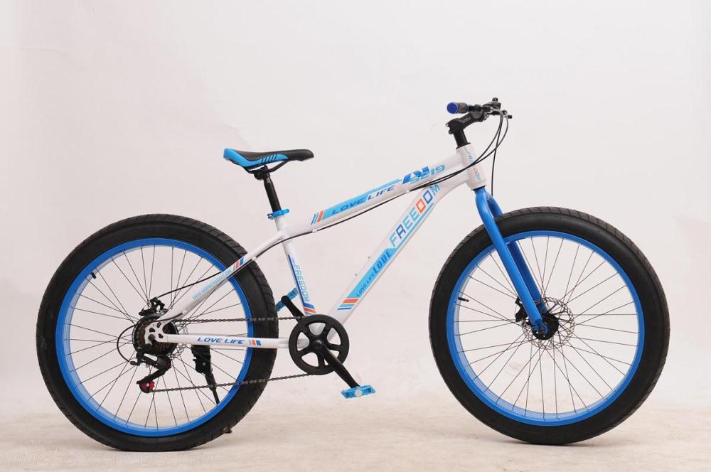 Mountain bicycle 26 inch Snow bike 7 speed aluminum body steel fork Beach Cruiser Skibob Mountain