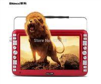 Shinco shinco m28 hd mobile dvd player portable evd dvd player mini with small tv