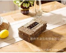 2015 handmade woven grass storage box multifunctional tissue box cover(China (Mainland))