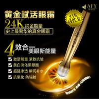 New 24K Gold Eye Essence Cream Anti Puffiness Dark Circle Anti Aging Wrinkles Moisturizing Whitening Eye Skin Firming Care