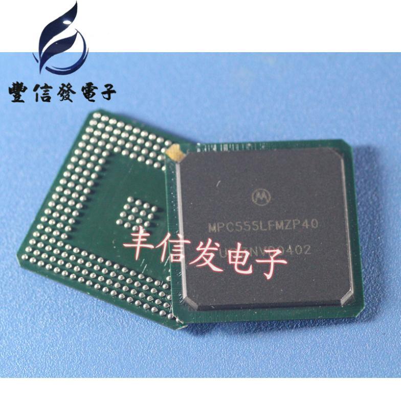 MPC555LFMZP40 car car CPU computer chip(China (Mainland))