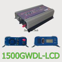 1500W LCD grid tie inverter with dump load for wind turbine,MPPT pure sine wave grid tie inverter 45-90V DC input