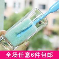 3pcs/lot Free Shipping Home Washing Cup Brush Cleaning Cup Brush Sponge Cleaning Brush