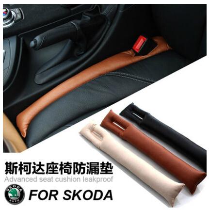 Free Shipping! car leak proof pad!PU Leather Car Seat Gap Padding Seam Plug fit For Skoda YETI(2pcs/set)(China (Mainland))