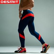 Free shipping!brand Desmiit close-fitting male long johns modal thin male warm pants u color block decoration male leggings(China (Mainland))