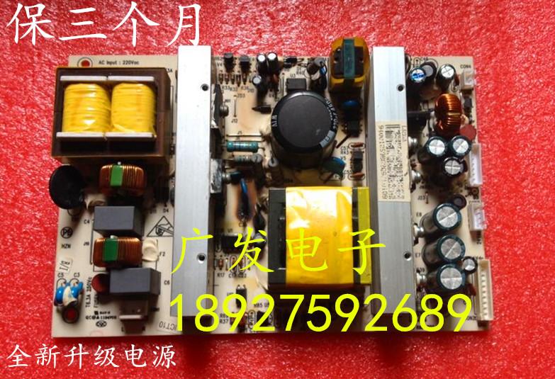Hrps32-184 L32R1A L32R1