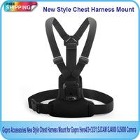 Free Shipping!!Gopro Accessories New Style Chest Harness Mount for Gopro Hero4/3+/3/2/1,SJCAM SJ4000 SJ5000 Camera