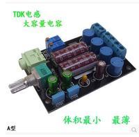 Free shipping TA2024 digital power amplifier board desktop  power amplifier ,small volume material foot big capacitance 12 v