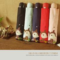 Fantasy Cartoon Cute Umbrella Korean Style Fashion Folding Automatic Umbrella For Girls