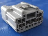 Car connector 6520-1139 auto wire harness plugs