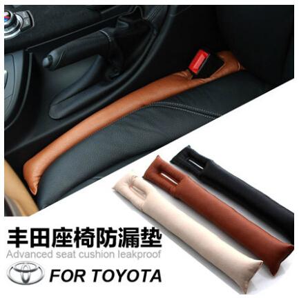 Free Shipping! car leak proof pad! PU Leather Car Seat Gap Padding Seam Plug fit For TOYOTA ESTIMA/FIELDER/VIGO/ALTIS (2pcs/set)(China (Mainland))