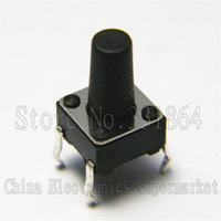 6 * 6 * 9mm SMD micro switch touch switch 6x6x9mm button switch 100pcs free shipping