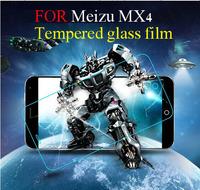 Meizu mx4 mobile screen tempered glass films. MX4 phone protective film. Proof membrane. Anti-oil Anti-Fingerprint