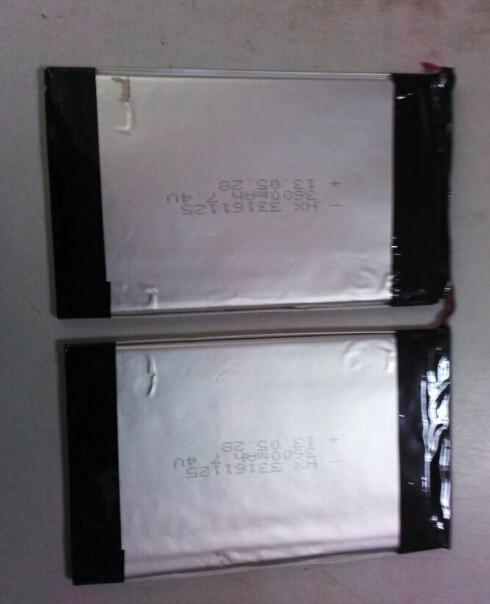 CUBE U30GT U30GT2 U30GT dual four -core tablet battery 7.4V peas(China (Mainland))