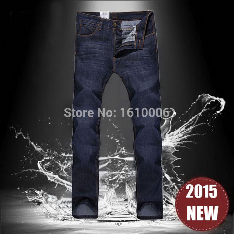 Модные Джинсы 2015 Года С Доставкой