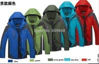 new fashion men winter skiing hooded jacket waterproof / windproof outerwear sportswear  red blue  army green plus size #83355