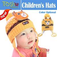 2014 New Children Kids Winter Knitted Wool Hat Baby Girl Boy Fashion Bear Hats Kids Beauty Warm Baby Caps Free Shipping