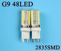 High Power 9W 220V 230V 240V  SMD2835 LED G9 LED Lamp Corn Bulb 360 Beam Angle LED Bulb Free Shipping