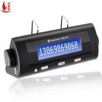 2015 Newest 1.0'' LCD display Bluetooth Car Kit handsfree speaker MP3 Player FM Transmitter Modulator Remote Control USB/SD/MMC