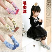 2015 New Kids Socks Meias Infantil Children Socks A820 Wholesale Zhuo Korea Cute Polar Bear On Cotton Goods Thick Terry Towel