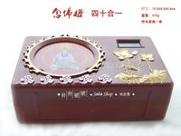 Buddha Machine forty -one ( 40 combined 1)  Avalokitesvara Buddha LCD    power lines over a hundred free shipping