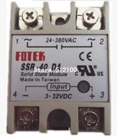 10pcs brand new Solid State Relay SSR-40DA 40A /250V 3-32VDC AC SSR 40DA relay solid state