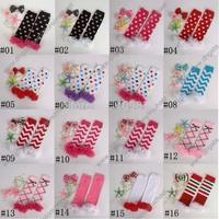 1pair=2pcs Girls/ boys leopard zebra/Rainbow/stripe tutu leg warmers baby girls ruffle leg warmers infant socks leggings