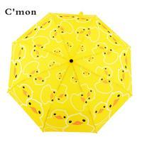 Cmon Brand New Super Cute Yellow Duck Creative Umbrella Korean Fashion Umbrellas Male Female