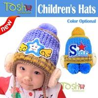2014 New Baby Winter Hat Children Kids Girls Boy Knitting Cap Cartoon Loverly Crochet Beanies Hat Wool Knitted Hat Free Shipping