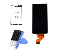 Black LCD  touch screen digitizer assembly For Sony Xperia z1 mini D5503  ,Free shipping!!