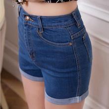 2014 New Fashion women s jeans Summer High Waist Stretch Denim Shorts Slim Korean Casual women